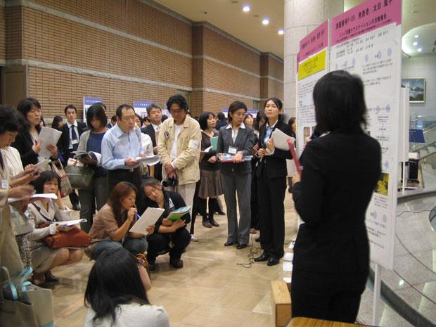 2008年10月19日 日本医療リンパドレナージ協会第5回学術大会にてポスター発表をしました
